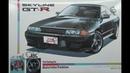 Обзор Nissan Skyline GT-R 2Dr. R32 Aoshima 1/24 (сборные модели)