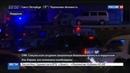 Новости на Россия 24 • Иорданский спецназ штурмовал замок с террористами, заложники освобождены