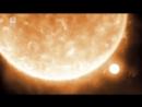 Как устроена Вселенная - Двойное солнце Тайны других планет (2018) HD 720
