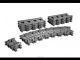 Lego City Рельсы