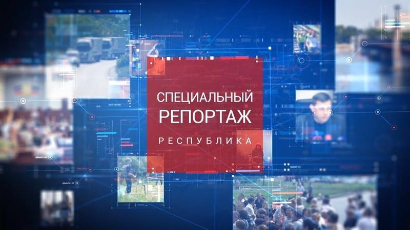 Для пациентов проходящих курс лечения в 15 й больнице г Донецка организовали концерт Специальный репортаж Республика 18 10 18