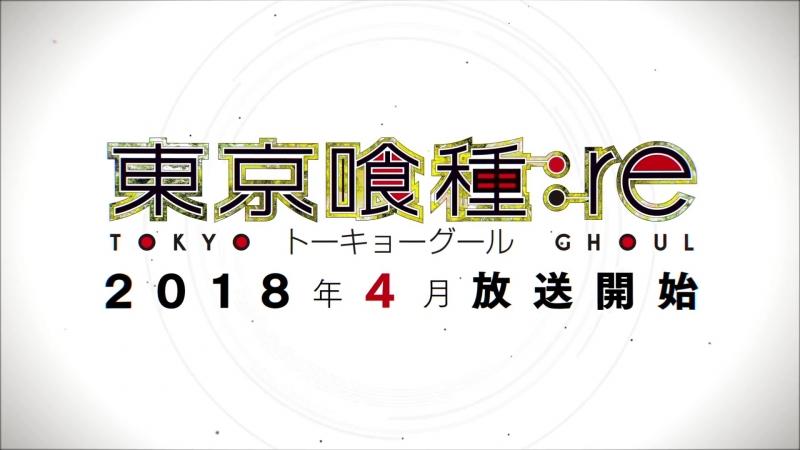 Tokyo Ghoul Re | Токийский гуль Перерождение - PV - русифицированный трейлер [AniMaunt.ru]