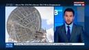Новости на Россия 24 • Весточка от Геркулеса: ученые получили странный сигнал из космоса
