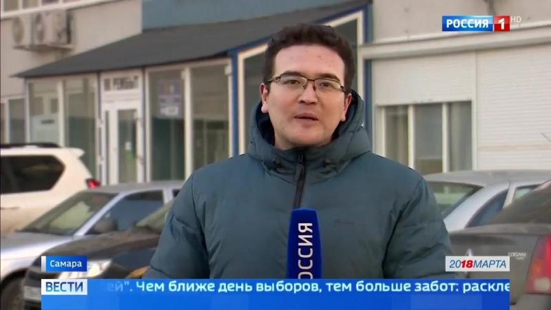 Россия 24 - 12 студентов: самая молодая участковая избирательная комиссия в России - Россия 24