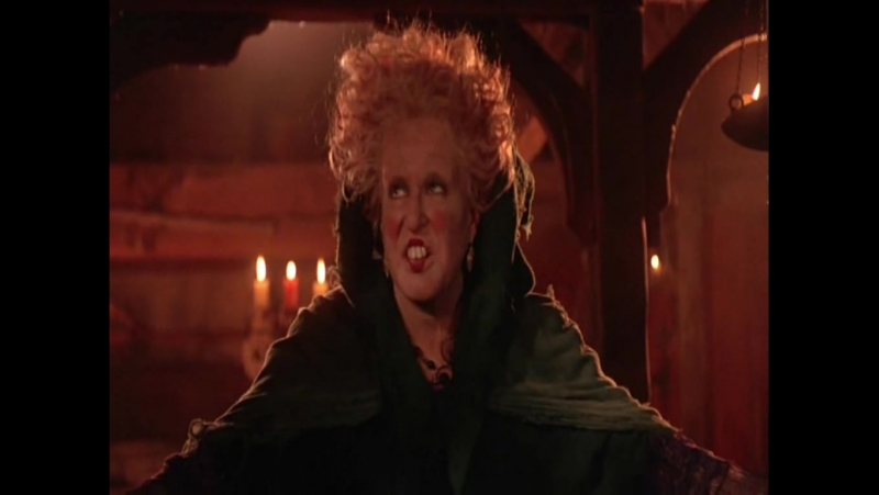 Oh look Another Glorious Morning makes me S I C K Hocus Pocus