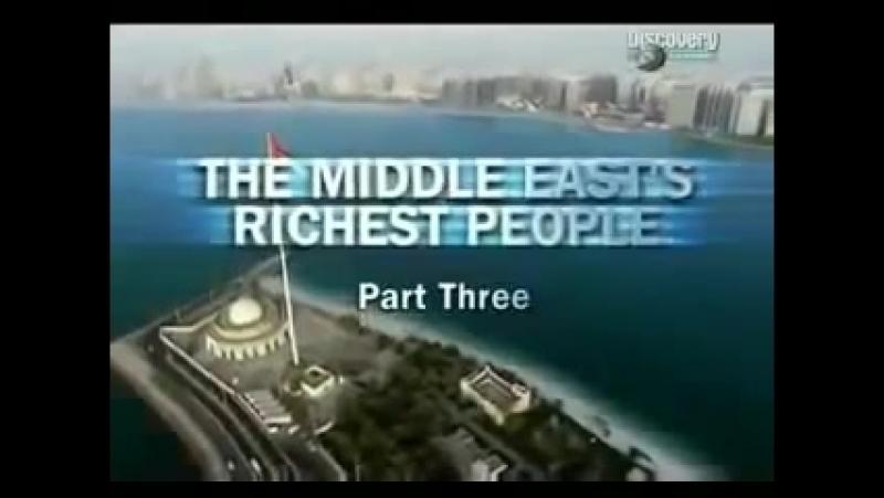 Как живут шейхи-миллионеры в Арабских Эмиратах (ОАЭ) в Дубае.mp4