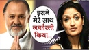 Sandhya Mridul Opens Up About Being Harassed By Alok Nath Me Too