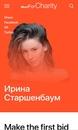 Ирина Старшенбаум фото #4