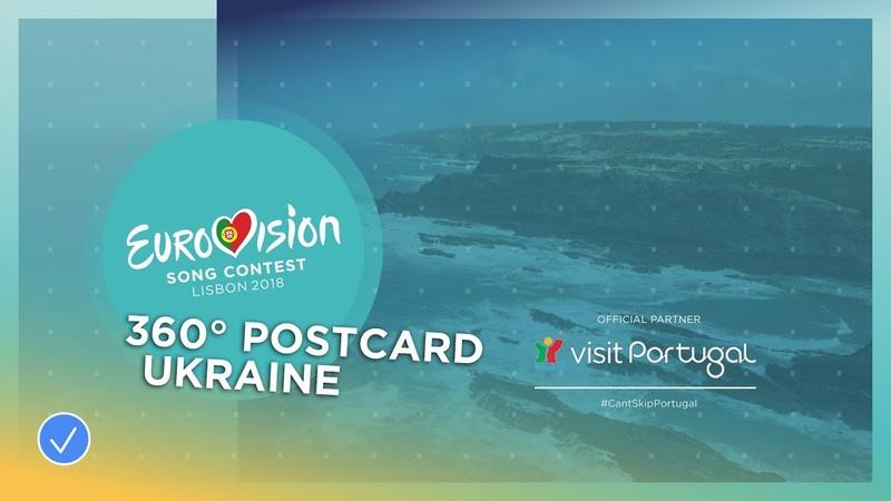 360 Vila Nova de Mil Fontes – MELOVIN's Postcard Eurovision 2018