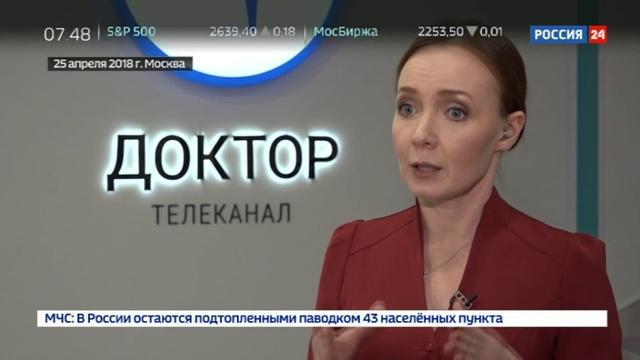 Новости на Россия 24 • Российские законы до сих пор не определяют понятие врачебная ошибка