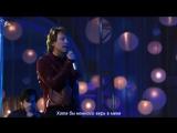 Jon Bon Jovi & Lea Michele - Have A Little Faith In Me (рус саб) [Bliss]