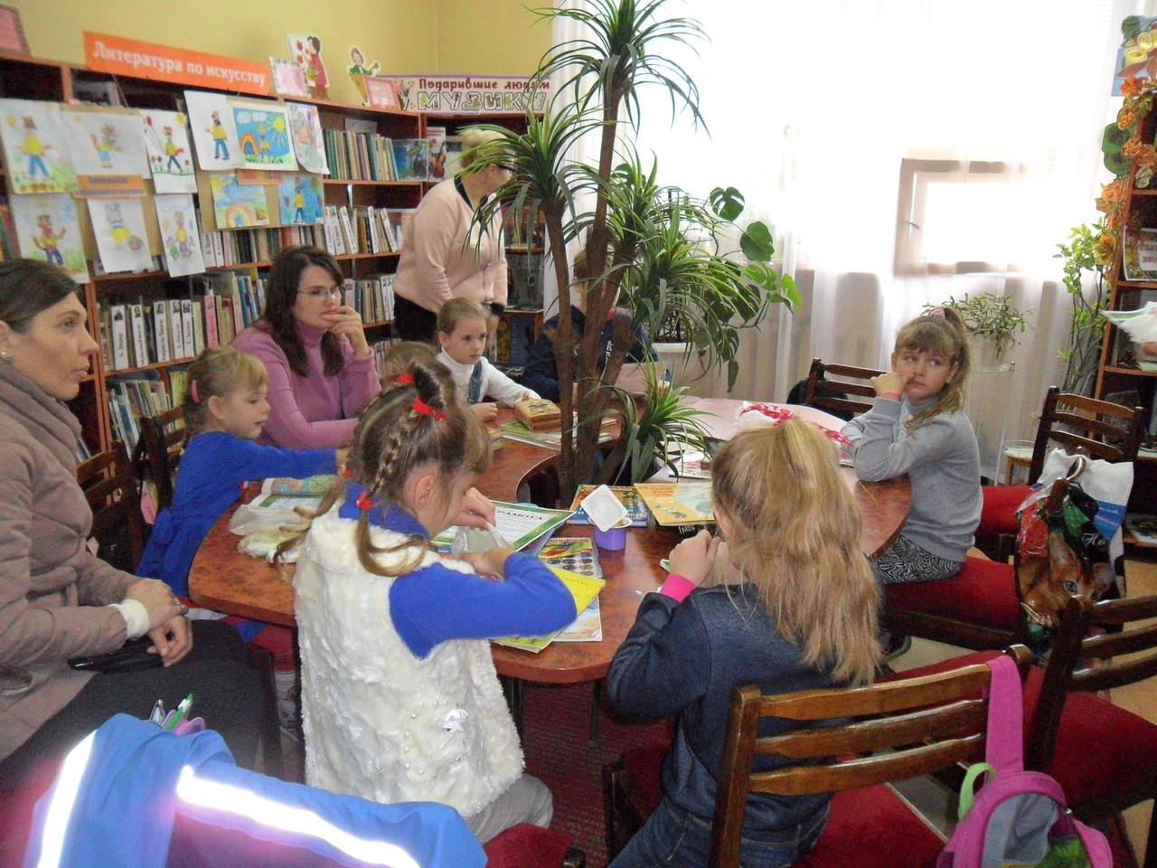 Донецкая Республиканская библиотека для детей, отдел искусств, пляцковский, кружок рисования