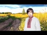 Ян Френкель)голос) и Е. Шалаев - Русское поле - видео клип