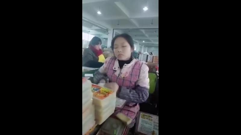 Ching chong 100