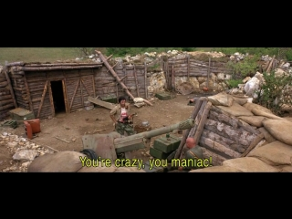 Ничья земля (2001). Ты спятил, маньяк! - НСВП
