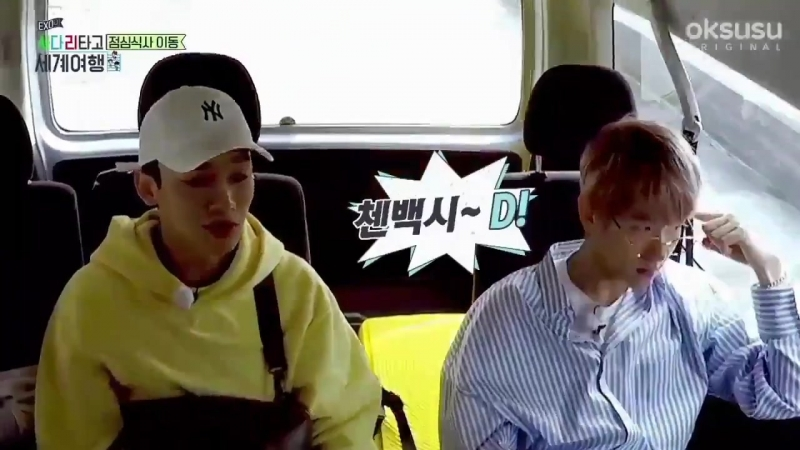 180523 EXO Chen Baekhyun Xiumin @ Travel The World on EXO's Ladder Ep.3