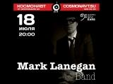 Mark Lanegan - Emperor