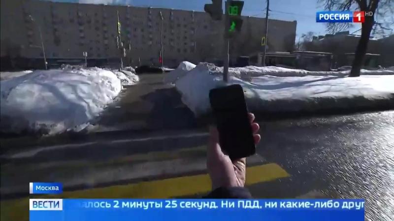 Россия 24 - Самые долгие светофоры столицы: где стопорится движение, и как на это повлиять - Россия 24