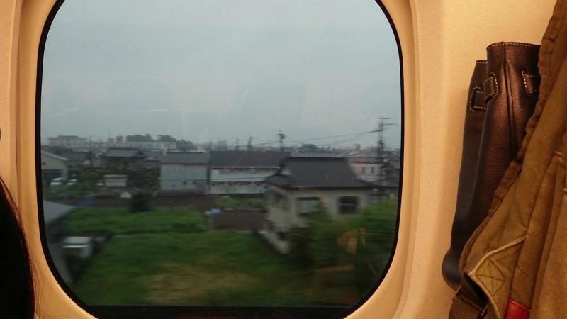 Shinkansen 2