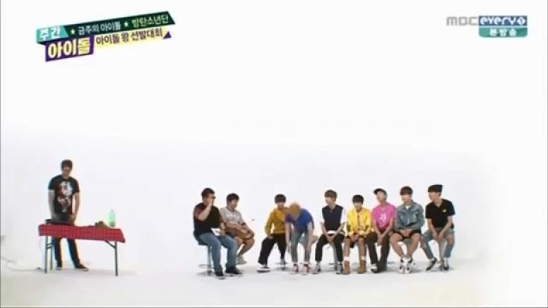 150617 BTS V Suga Sexy Dance @ Weekly Idol
