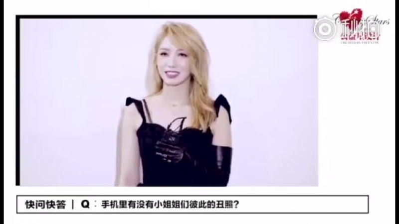 [Interview] 181012 Meiqi's interview for Bazaar charity stars @ Meiqi
