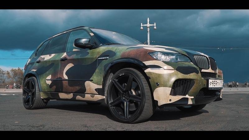 BMW X5M за 1.700.000р. - развалился через год?