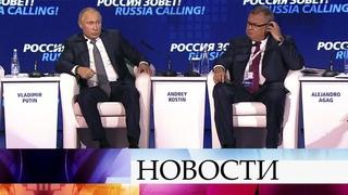 Владимир Путин на форуме «Россия зовет!» заявил, что у РФ нет цели уйти от использования доллара.