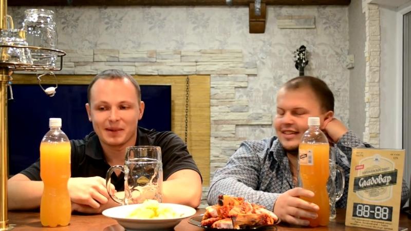 Обзор и дегустация разливного нефильтрованного пшеничного пива Сладовар