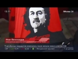 Print bar на телеканале Москва 24