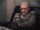 Диалог Лахновского и Полипова из телесериала «Вечный зов»