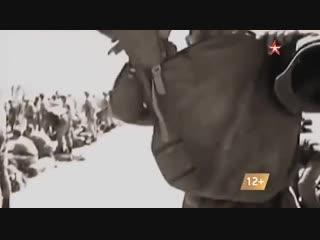 3 ч. Д/с «Миссия в Афганистане. Первая схватка с терроризмом. Кунар, 1985 год»