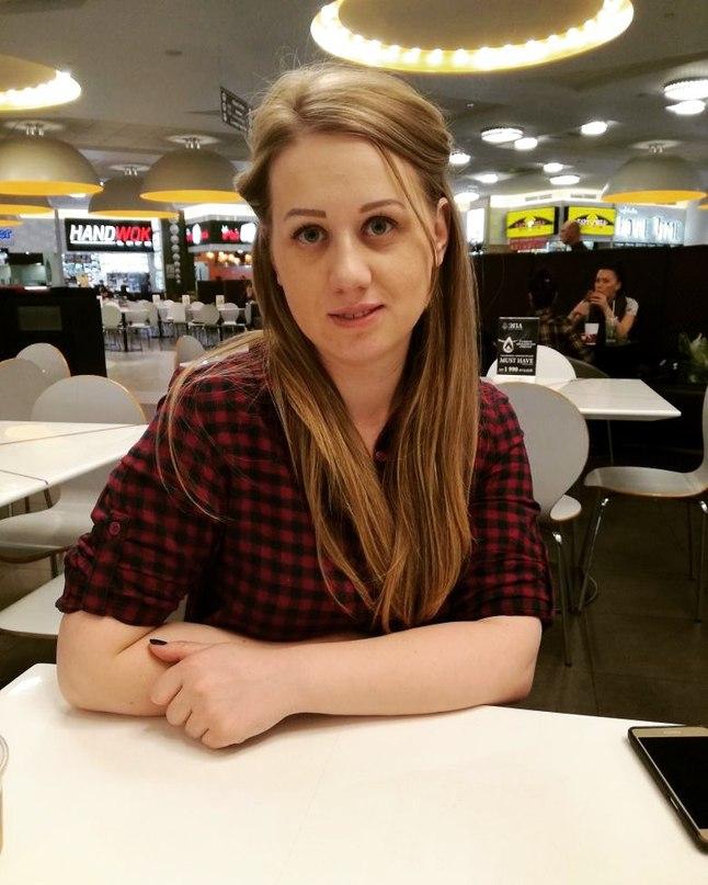Натали Кикич  