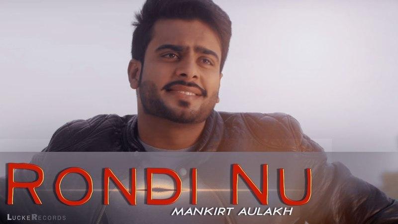 Rondi Nu (Full Video) - Mankirt Aulakh | Sukh Sanghera | New Punjabi Songs 2018