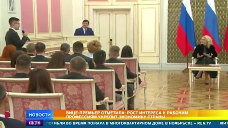 Эфир телеканала РенТВ