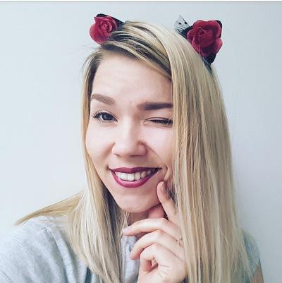 Елена Громберг