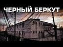 Самая Страшная Тюрьма Казахстана