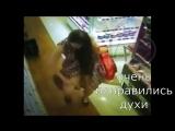 Очень понравились духи... Прикольное видео девушка в магазине парфюмерии.......