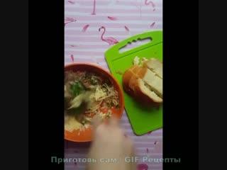 Не знаю как назвать это блюдо)))