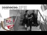 Светлана Лобода - Звезда Советует Фильм #KINOLIFE #DFM
