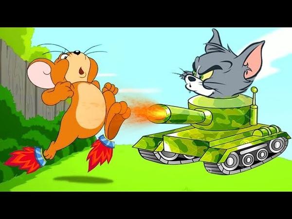 Funny Cartoons 2018 Tom Jerry New Episode том и джерри 2018 2