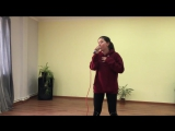 Сабина Мустаева - Love me back to love (cover Celine Dion)