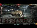 World of Tanks I БАРСУК И ВСЕ ВСЕ ВСЕЕЕЕЕЕЕ