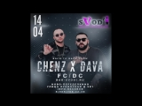 SVOD'I | Chenz X Dava Back To Back Show