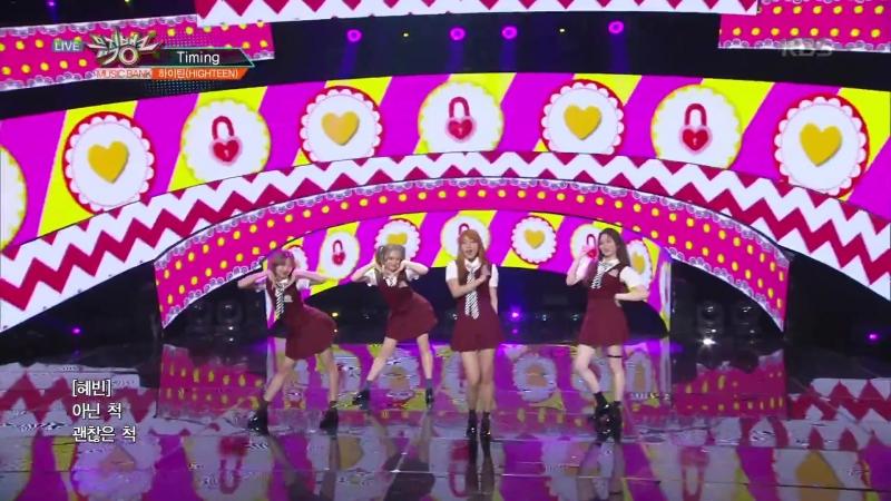 Highteen - Timing @ Music Bank 180420