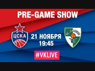 CSKAbasket Pre Game Show (vs. Zalgiris)