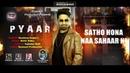 Pyaar Sandeep Sagar New Punjabi Songs 2018 Ustad G Sharmila