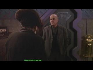 Империя Добра 1 - Восход Красного Солнца - Babylon 5, Alien - Resurrection.