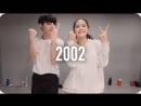 1Million dance studio 2002 - Anne-Marie / Ara Cho Choreography