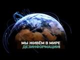 Тайны Чапман 13 февраля на РЕН ТВ