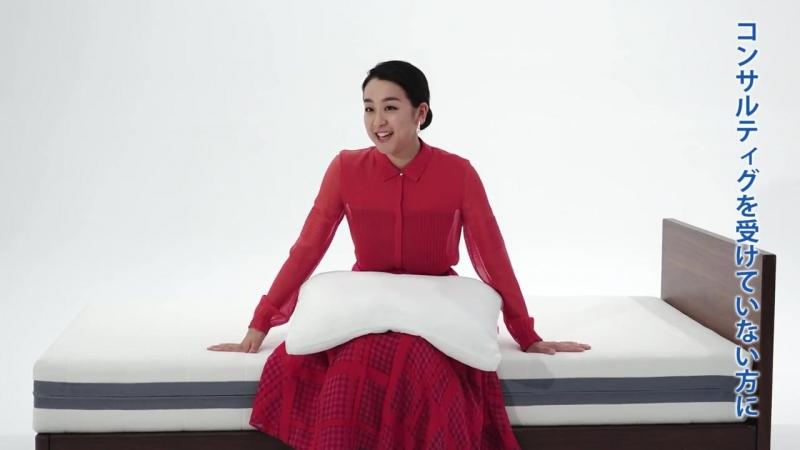 Mao Asada Airweave Lofty Ad